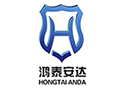 Shenzhen Hongtai Anda Technology Co., Ltd.